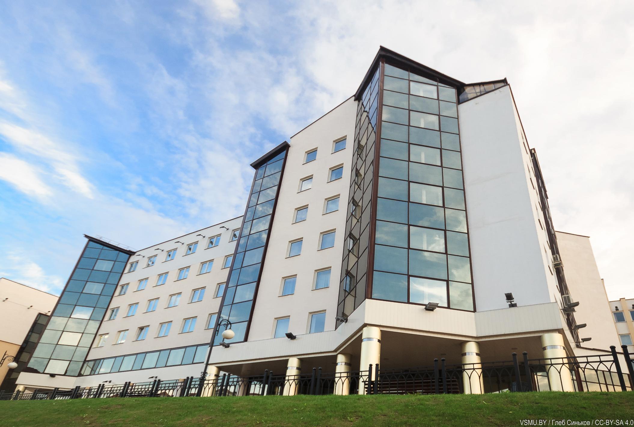 Tuition Fees in Vitebsk State Medical University (VSMU)